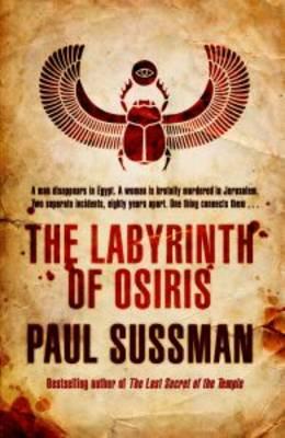 The Labyrinth of Osiris (Paperback)