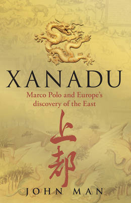 Xanadu (Hardback)