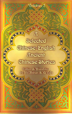 A Selected Chinese-English Ancient Chinese Stories: Volume II (Paperback)