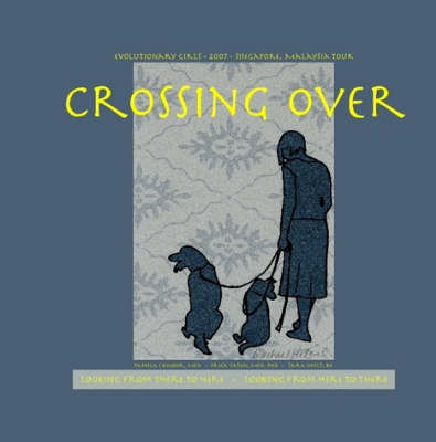 Crossing Over (Paperback)