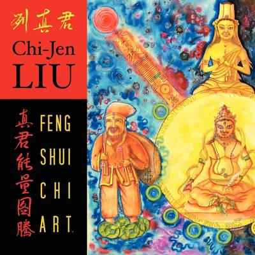 Feng Shui Chi Art (Paperback)