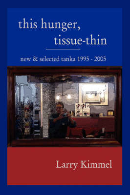 This Hunger, Tissue-Thin (Paperback)