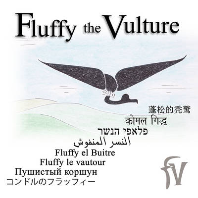Fluffy the Vulture (Paperback)