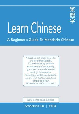 Learn Chinese: A Beginner's Guide to Mandarin Chinese (Traditional Chinese): A practical self-study guide for the beginner student. (Paperback)