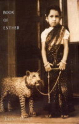 Book of Esther (Hardback)