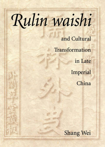 Rulin Waishi and Cultural Transformation in Late Imperial China - Harvard-Yenching Institute Monograph Series No.59 (Hardback)