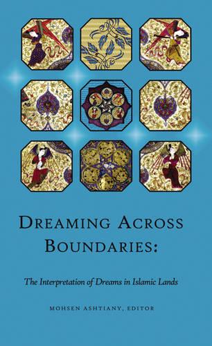 Dreaming Across Boundaries: The Interpretation of Dreams in Islamic Lands - Hellenic Studies No. 1 (Paperback)