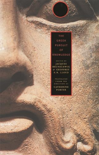 The Greek Pursuit of Knowledge (Paperback)