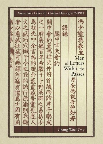 Men of Letters within the Passes: Guanzhong Literati in Chinese History, 907-1911 - Harvard East Asian Monographs No. 305 (Hardback)