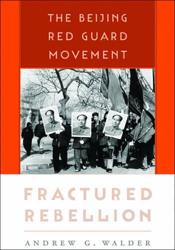 Fractured Rebellion: The Beijing Red Guard Movement (Paperback)