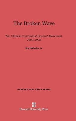 The Broken Wave (Hardback)