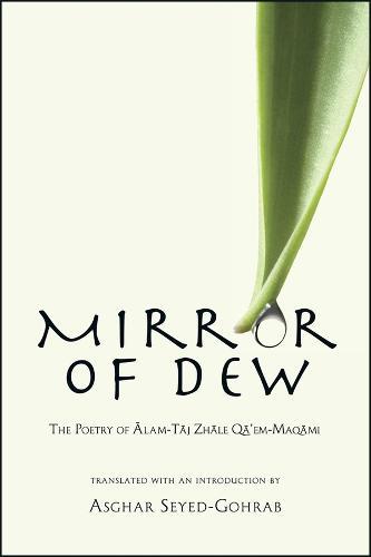 Mirror of Dew: The Poetry of Alam-Taj Zhale Qa'em-Maqami - Ilex Series (Paperback)