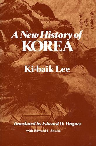 A New History of Korea (Paperback)