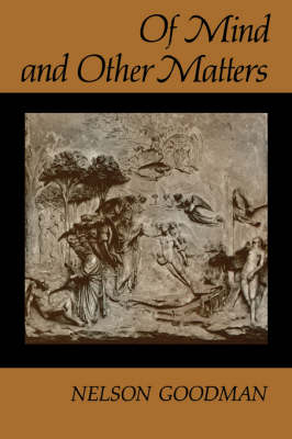 Of Mind and Other Matters (Paperback)