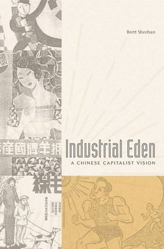 Industrial Eden (Hardback)