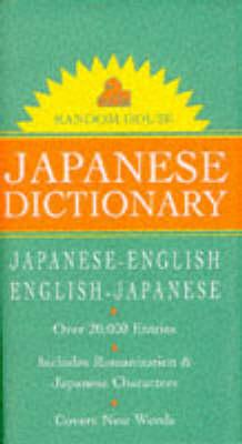 Random House Japanese Dictionary (Paperback)