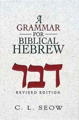 A Grammar for Biblical Hebrew (Hardback)