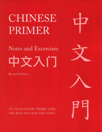 Chinese Primer: Notes and Exercises (GR) (Paperback)