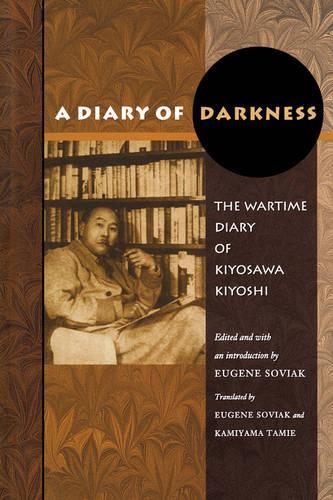 A Diary of Darkness: The Wartime Diary of Kiyosawa Kiyoshi (Paperback)