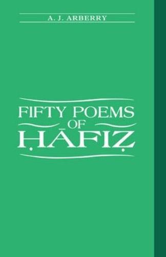 Fifty Poems of Hafiz (Paperback)