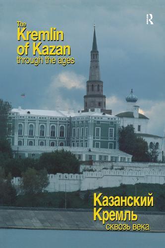 The Kremlin of Kazan Through the Ages (Paperback)