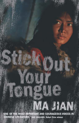 Stick Out Your Tongue (Hardback)