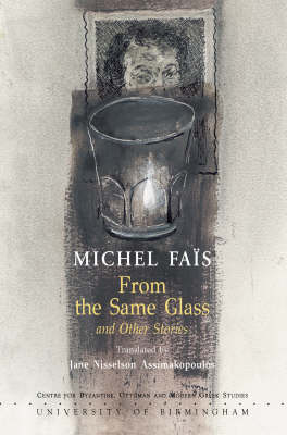 Michel Fais from the Same Glass and Other Stories - Birmingham Modern Greek Translations (Paperback)