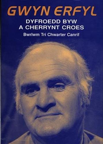 Dyfroedd Byw a Cherrynt Croes: Bwrlwm Tri Chwarter Canrif (Hardback)