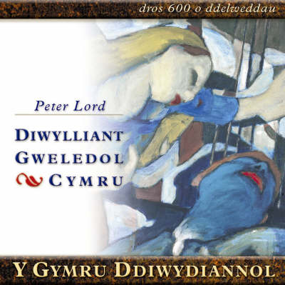 Y Gymru Ddiwydiannol: Diwylliant Gweledol Cymru (CD-ROM)