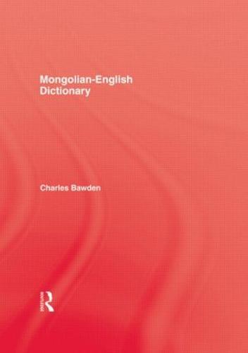 Mongolian English Dictionary (Hardback)