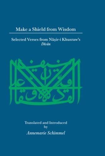 Make A Shield From Wisdom (Hardback)