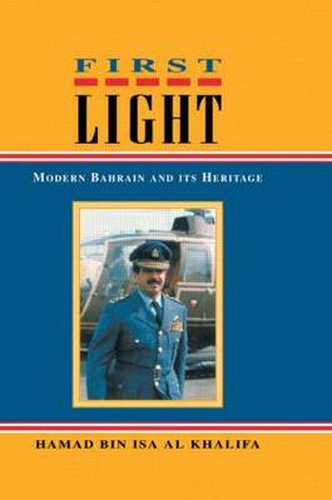 First Light (Hardback)