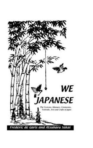We Japanese (Hardback)