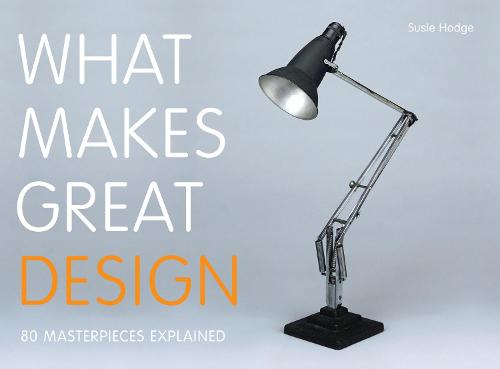 What Makes Great Design (Paperback)