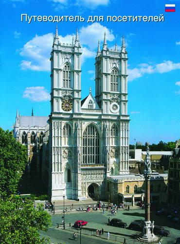 Westminster Abbey (Paperback)