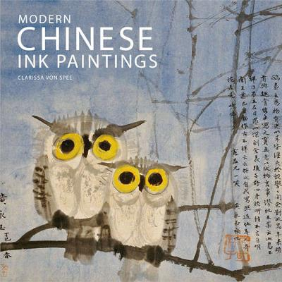 Modern Chinese Ink Paintings: A Century of New Directions (Paperback)