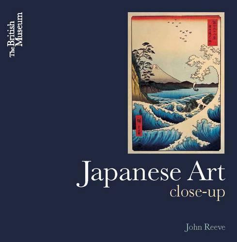 Japanese Art Close-Up (Paperback)