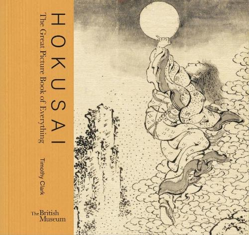 Hokusai: The Great Picture Book of Everything (Hardback)