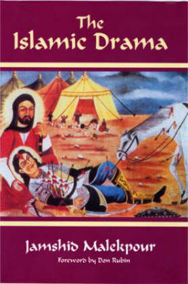 The Islamic Drama (Hardback)