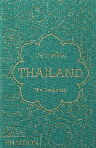 Thailand: The Cookbook (Hardback)