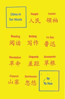 China in Ten Words (Paperback)