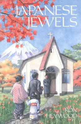 Japanese Jewels (Paperback)