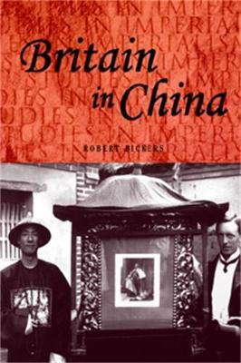 Britain in China - Studies in Imperialism (Paperback)