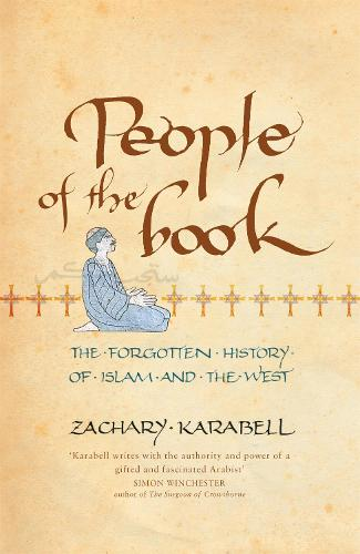People of the Book (Paperback)