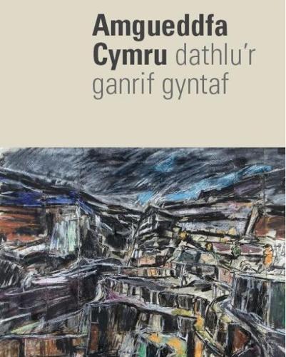 Amgueddfa Cymru: Dathlu'r Ganrif Gyntaf (Paperback)