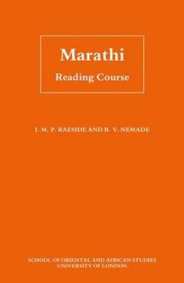 Marathi Reading Course (Paperback)