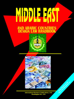 Middle East and Arabic Countries Design Law Handbook (Paperback)