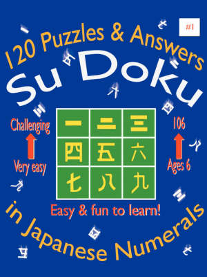 Su Doku (Paperback)