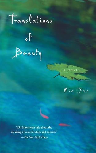 Translations of Beauty: A Novel (Paperback)