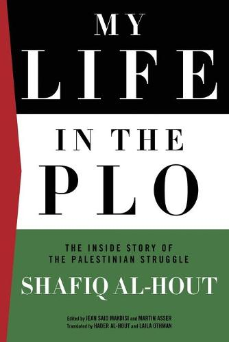 My Life in the PLO: The Inside Story of the Palestinian Struggle (Paperback)